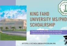 Photo of King Fahd University Scholarship 2020