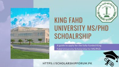 Photo of King Fahd University Scholarship 2020